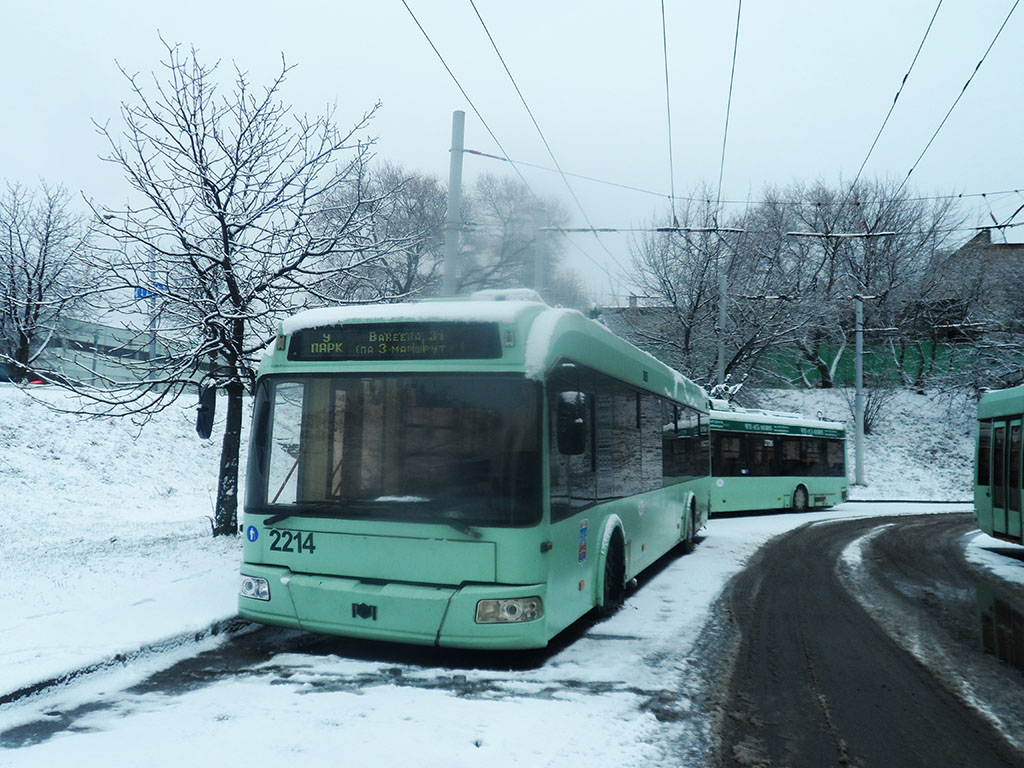 Минск. АКСМ-321 №2214