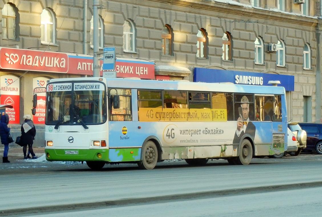 Новосибирск. ЛиАЗ-5256.36 с229ае