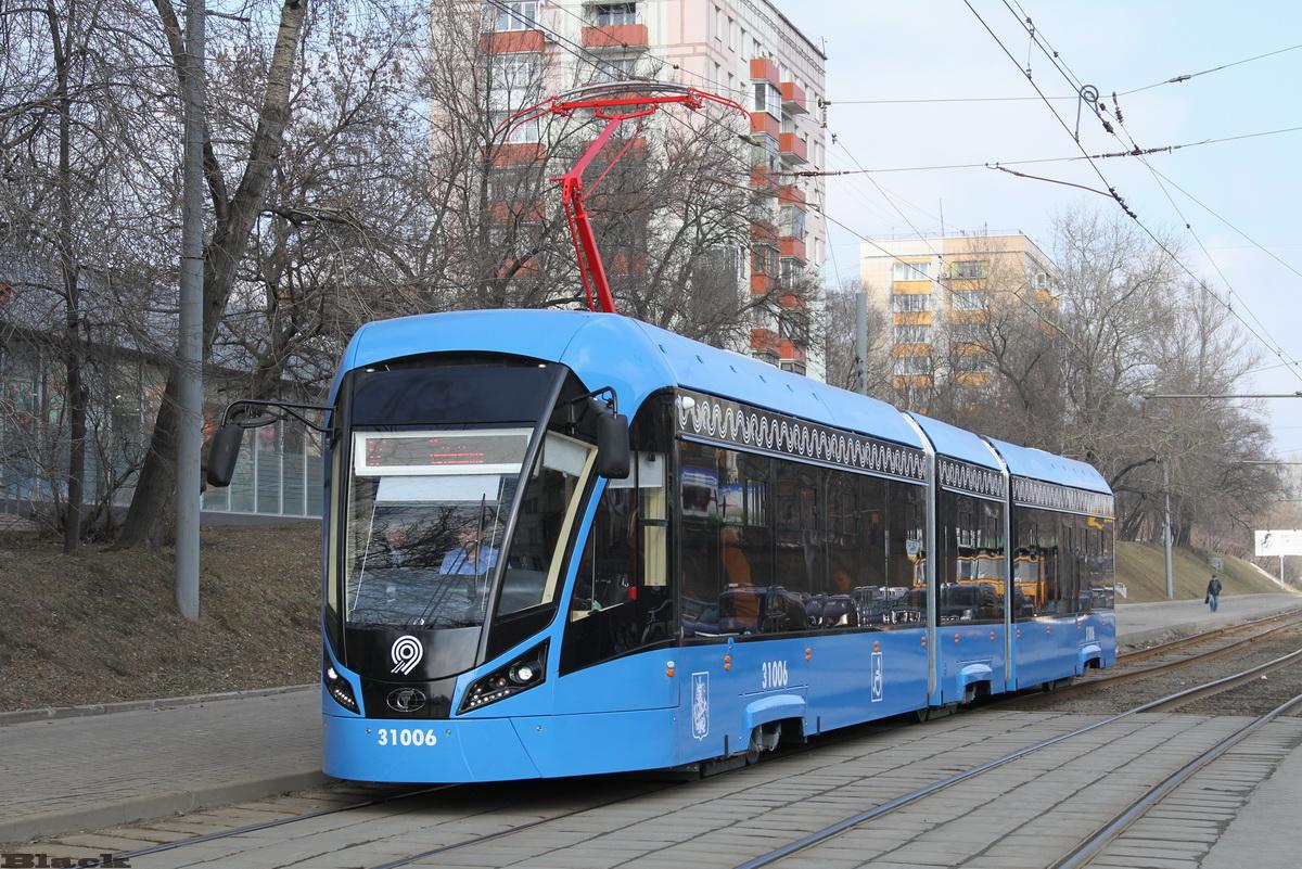 Москва. 71-931М №31006