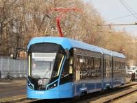 Москва. 71-931М №31003
