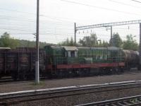 Казань. ЧМЭ3-4738