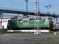 Казань. ВЛ60к-675