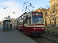 Санкт-Петербург. ЛВС-86К №8035