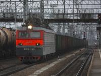 Санкт-Петербург. ВЛ15-033
