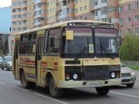 Якутск. ПАЗ-32054 к771ко