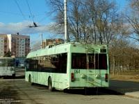 Могилев. АКСМ-32102 №064