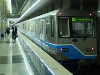 Москва. 81-760 (МВМ)-37278
