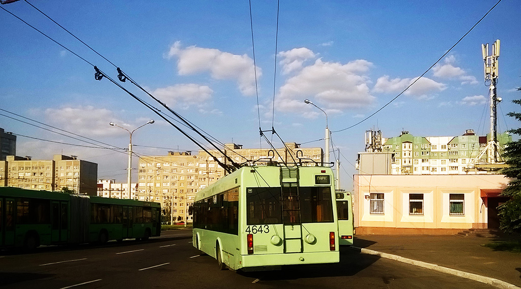 Минск. АКСМ-321 №4643