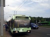Минск. АКСМ-321 №4613
