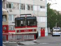 Кишинев. АКСМ-213 №1278, ЗиУ-682В-012 (ЗиУ-682В0А) №1243