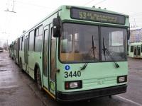 Минск. АКСМ-213 №3440