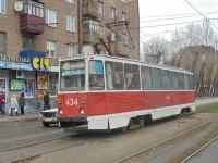 Кривой Рог. 71-605А (КТМ-5А) №434