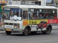 Липецк. ПАЗ-32054 ае297