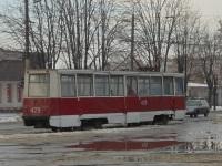Кривой Рог. 71-605 (КТМ-5) №429