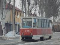 71-605 (КТМ-5) №478