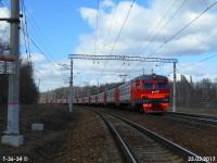 Москва. ЭР2Т-7159