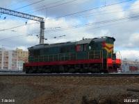 Москва. ЧМЭ3-964