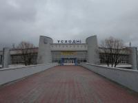 Минск. Автовокзал Восточный, главный вид