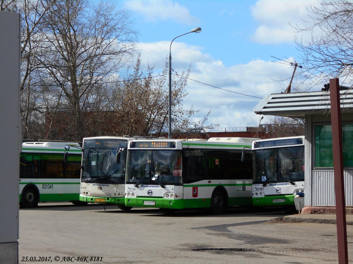 Москва. ЛиАЗ-5292.22-01 е527ер, Волжанин-6270.06 вс902, ЛиАЗ-5292.22 н451рх, ЛиАЗ-5292.21 с949ок