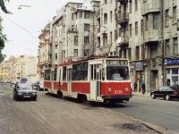 Санкт-Петербург. ЛВС-86К №8201