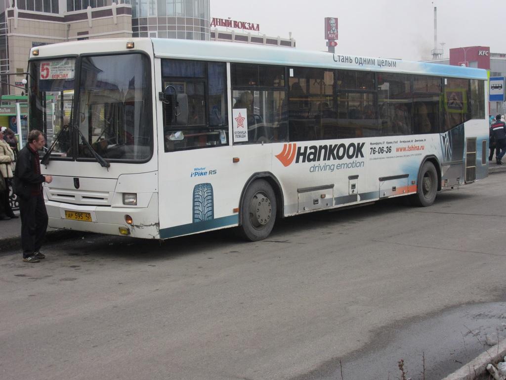 Новокузнецк. НефАЗ-5299-10-33 (5299KS0) ар595