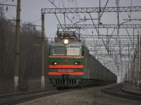 Санкт-Петербург. ВЛ10-864
