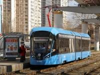Москва. 71-931М №31002