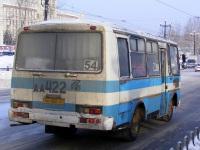 Хабаровск. ПАЗ-3205-110 аа422