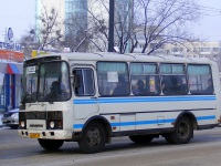 Хабаровск. ПАЗ-32054 аа367