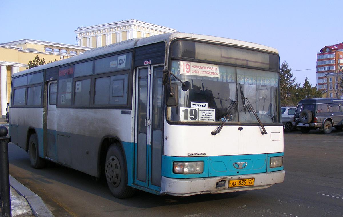 Хабаровск. Daewoo BS106 аа835