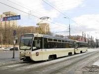 Москва. 71-619А (КТМ-19А) №1130, 71-619А (КТМ-19А) №1131