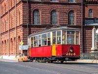 Санкт-Петербург. МС-4 №2424