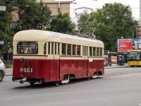 ЛМ-47 №3521