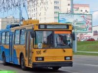 Гродно. АКСМ-20101 №106