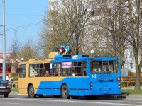 Гродно. АКСМ-20101 №142