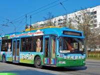АКСМ-321 №22