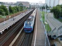 Москва. ЧС2К-870
