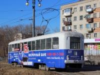Хабаровск. РВЗ-6М2 №327