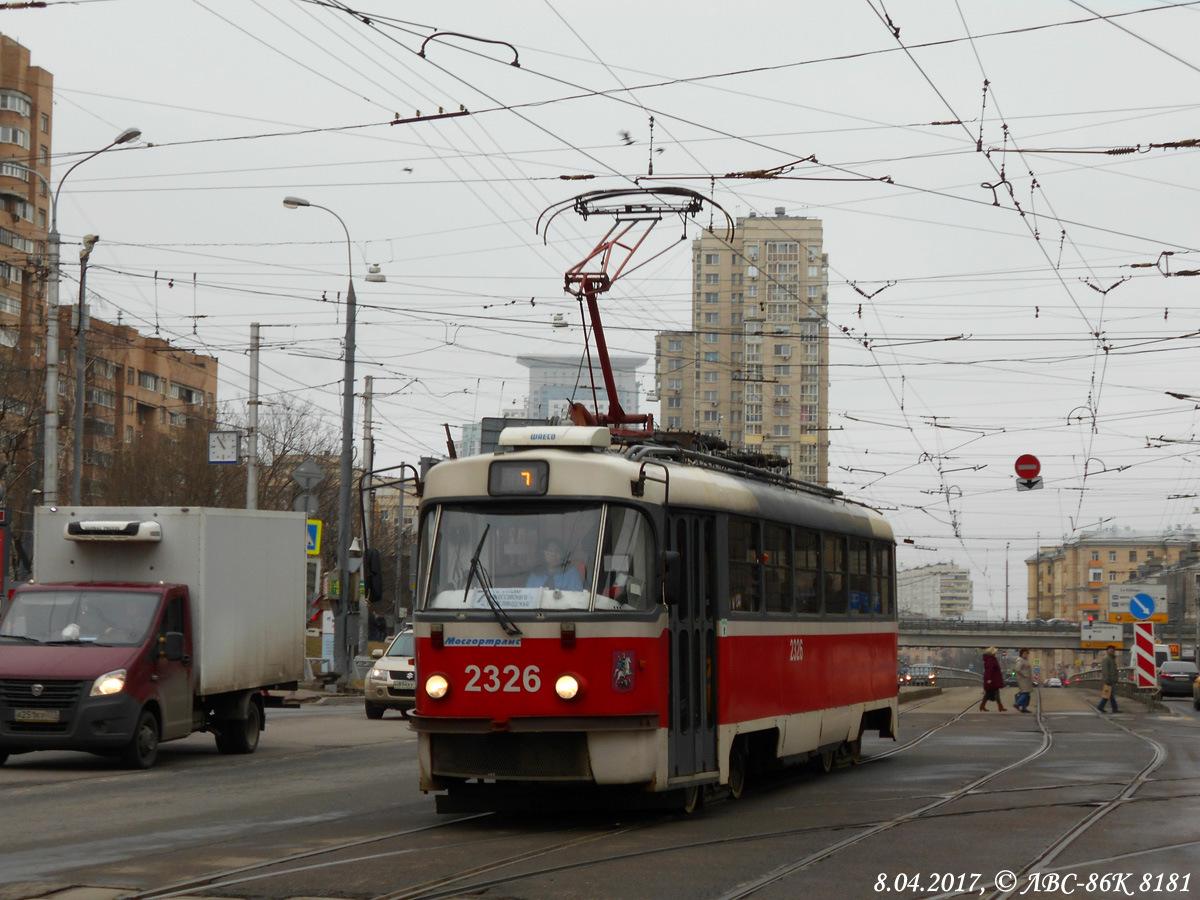 Москва. Tatra T3 (МТТА-2) №2326