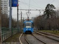Москва. 71-619К (КТМ-19К) №5344