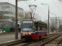 Москва. 71-619К (КТМ-19К) №5119
