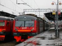 Москва. ЭД4М-0469