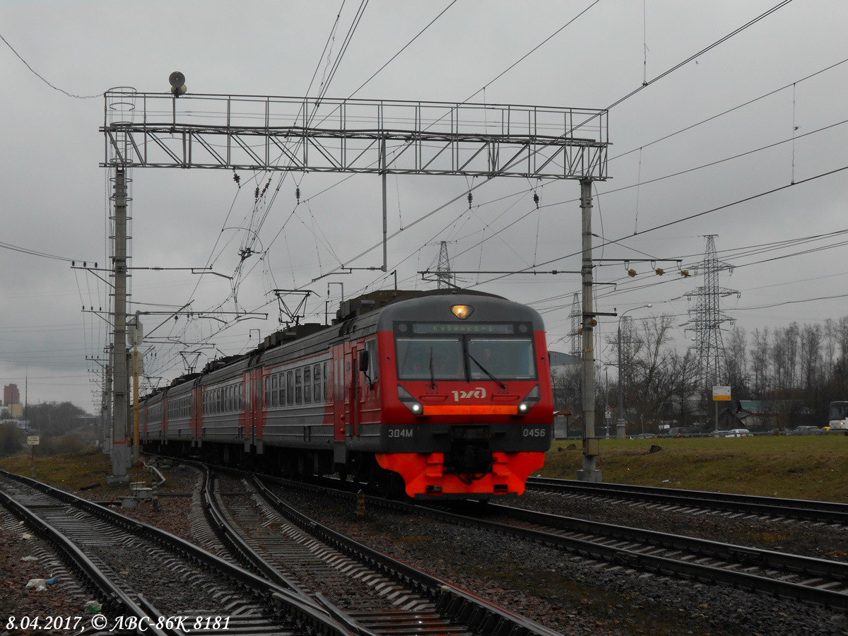 Москва. ЭД4М-0456