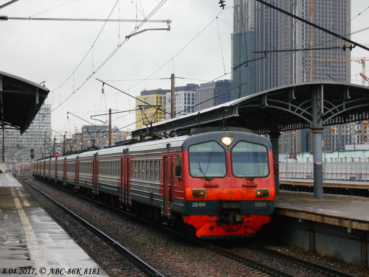 Москва. ЭД4М-0059