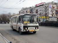 Пермь. ПАЗ-4234 ар782