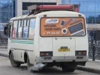 Новокузнецк. ПАЗ-32053 ае420