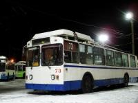 Мурманск. ЗиУ-682 КР Иваново №73