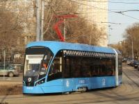 Москва. 71-931М №31013