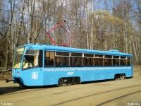 Москва. 71-619К (КТМ-19К) №5269