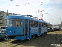 Tatra T3 (МТТА-2) №2316